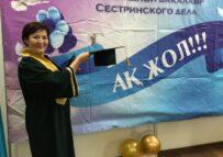 Аурухана қызметкерлерімен таныстыруды жалғастырамыз Байманапова Салтанат Жалдыбаевна